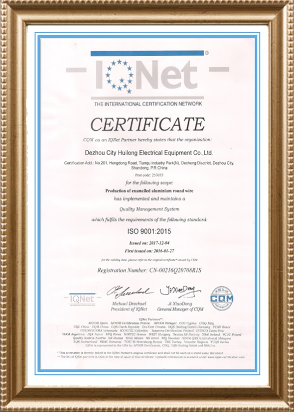 ISO9000 Certification